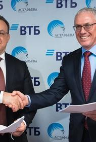 «Терминал Астафьева» заручился поддержкой ВТБ на достройку инновационного навеса