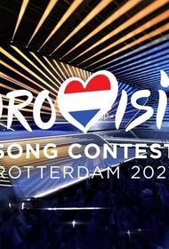 Какова судьба Евровидения 2021?
