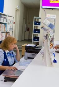 Логистический центр Почты России появится в Челябинске в течение двух лет