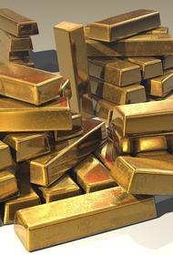 Геннадий Зюганов потребовал остановить продажу золота за границу