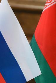 Министры обороны РФ и Белоруссии обсудили совместные мероприятия на 2021 год