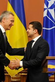 Столтенберг: Мы решили, что Украина и Грузия будут членами НАТО