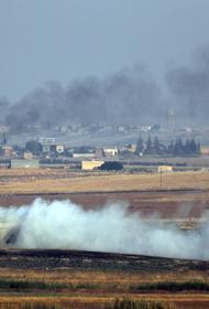 Турецкие военные обстреляли города Тель-Рифаат и Минг на севере Сирии