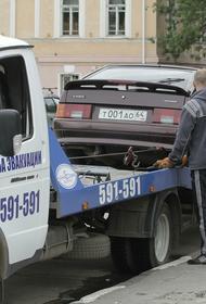 В столице станет дороже эвакуация неправильно припаркованных авто