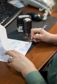 Владимир Жириновский: «Пограничникам надо тщательнее проверять тех, кто приезжает в Россию»