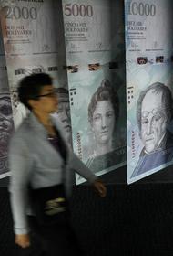 Венесуэла запустит в ход банкноту в миллион боливаров, но это едва ли улучшит её положение