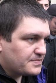Союз добровольцев Донбасса озабочен арестом властями Абхазии героя ДНР Ахры Авидзбы и других ветеранов-ополченцев
