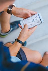 Киберэксперт Доффман назвал приложение, которое нужно немедленно удалить с телефона