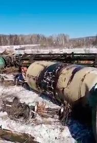 После схода вагонов с нефтью с рельс в Хабаровском крае завели уголовное дело