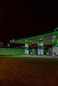 В Хабаровске снова подорожал бензин