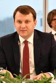 Помощник президента Максим Орешкин заболел COVID-19