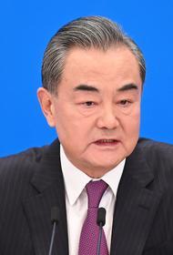 В МИД Китая заявили, что США постоянно «нагло вмешиваются» во внутренние дела других стран