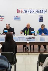 Ученые выступили против китайского завода метанола в Хабаровском крае