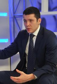 Антон Алиханов отреагировал на определение польского генерала Калининградской области как