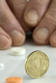 Доктор экономических наук Александр Сафонов объяснил, как повысить размер будущей пенсии