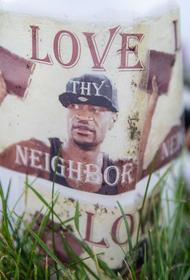 В США один человек убит на месте гибели афроамериканца Флойда в Миннеаполисе