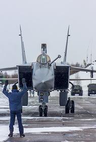 Перехватчики МиГ-31 и бомбардировщики Су-24 отработали учебно-боевые задачи в небе над Арктикой
