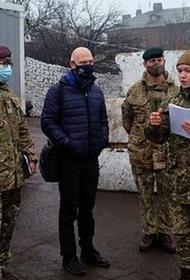 Британская инспекционная группа проверила состояние украинских войск в Донбассе
