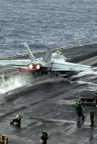 США намерены создать гиперзвуковое оружие для самолетов палубного базирования