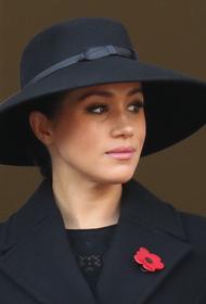 Меган Маркл призналась, что в период исполнения королевских обязанностей «не хотела жить»