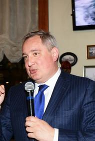Рогозин с иронией ответил на слова советника главы МВД Украины об «ударе» по России