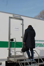 Автопоезд «Здоровье» проедет по Хабаровскому краю не по графику