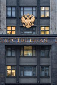 Депутаты Госдумы одобрили законопроект о штрафах с 1 июля за продажу сотовых телефонов без российского ПО