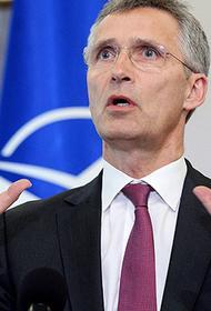 Йенс Столтенберг: Евросоюз без НАТО не в состоянии защитить Европу