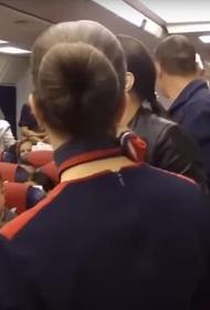 Украинский пилот предложил россиянам покинуть самолет во время полета над Крымом