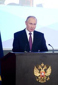Песков заявил, что дата послания Путина парламенту «сдвигается вправо»