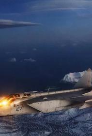 Перехватчики МиГ-31БМ морской авиации Тихоокеанского флота отработали учебно-боевые задачи в небе над Арктикой