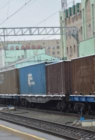 Перевозки контейнеров на ПривЖД выросли вдвое