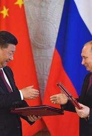 Китай призывает Россию к совместной борьбе с цветными революциями