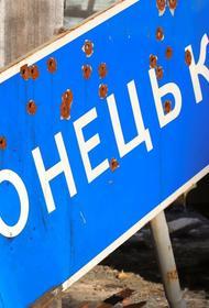 Жительница Донецка Виктория Демидова рассказала о подготовке города к военному обострению