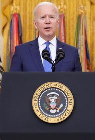 Байден забыл название Пентагона и имя главы ведомства