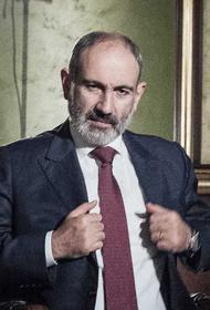 Пашинян заявил, что глава Генштаба Армении уволен