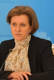 Попова не считает необходимым массово прививать детей от коронавируса
