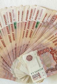 В 2020 году маткапитал получили 1,2 млн российских семей