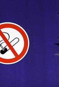 Табачные компании недовольны повышением акцизов и пугают ростом нелегального рынка сигарет