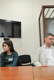 Адвокат: возбуждено уголовное дело против отца сестер Хачатурян