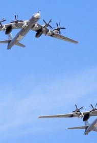 Двойка стратегических ракетоносцев Ту-95мс совершила полет над Тихим океаном