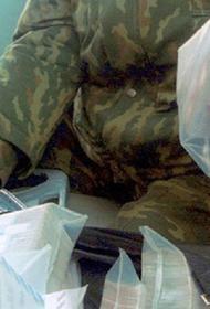 Главное военное следственное управление констатировало, что в Вооруженных силах РФ возросла коррупция