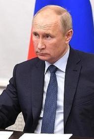 Владимир Путин назвал прошедший год самым плохим для экономики после Второй мировой войны