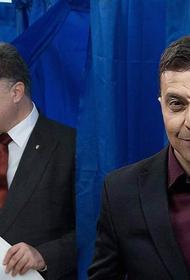 Зеленский пытается избавиться от оппозиции