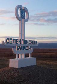 Оперштаб правительства Бурятии из-за коронавируса закрыл Селенгинский район