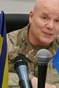 Что натовский генерал делал на Донбассе и чем это может обернуться для непризнанных республик?