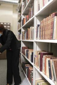 Документы, созданные в период Второй мировой войны, могут отнести к книжным памятникам