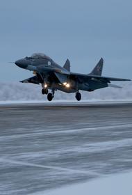 Палубные истребители с авианосца «Адмирал Кузнецов» поставлены на опытное боевое дежурство на архипелаге Новая Земля