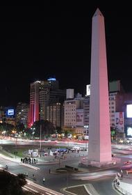 Аргентина продлила режим ЧС из-за коронавируса до 31 декабря