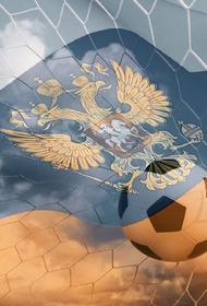 Российский футбол резко теряет позиции в таблице коэффициентов УЕФА